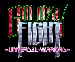 Galaxy Fight Universal Warriors Logo
