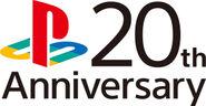 PlayStation 20th Anniversary 2014