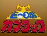 Kabutack Logo