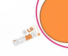 File:Logo ultima.jpg
