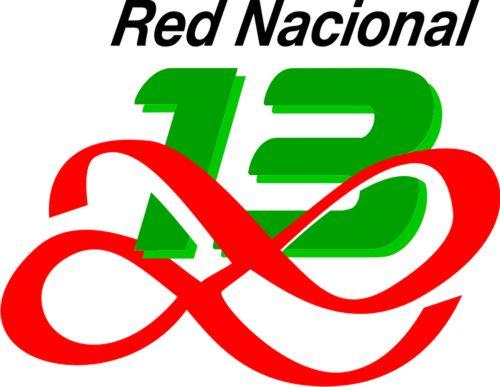 File:Nuevo-6.jpg
