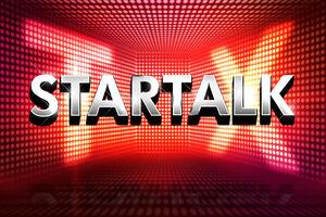 Startalk TX