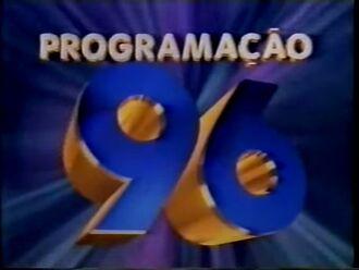 Programação 1996 Globo