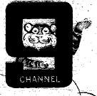 File:WAFB 1965.jpg