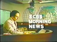 CBS Morning News 1975