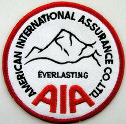 American-international-assurance-aia-logo-embroidered-patch-0903-21-blitzyditz@144