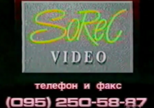 OSorec