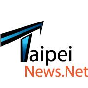 Taipei News.Net 2012
