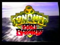 200px-Conquer Fort Boyard Logo