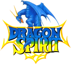 Dragon spirit logo by ringostarr39-d5z12jy