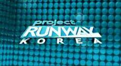 Projectrunwaykorealogo
