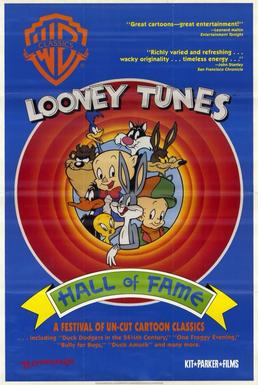 File:Looney Tunes Hall of Fame.jpg