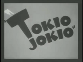 Tokio Jokio