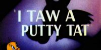 I Taw a Putty Tat