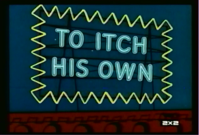 File:To Itch His Own.png