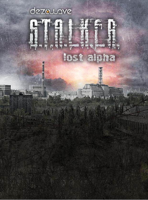 Lost alfa прохождение
