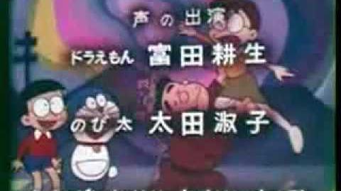 Doraemon 1973 ending