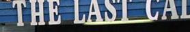 Archivo:Logo thelastcall.jpg