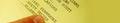 Miniatura de la versión de 23:37 5 feb 2010