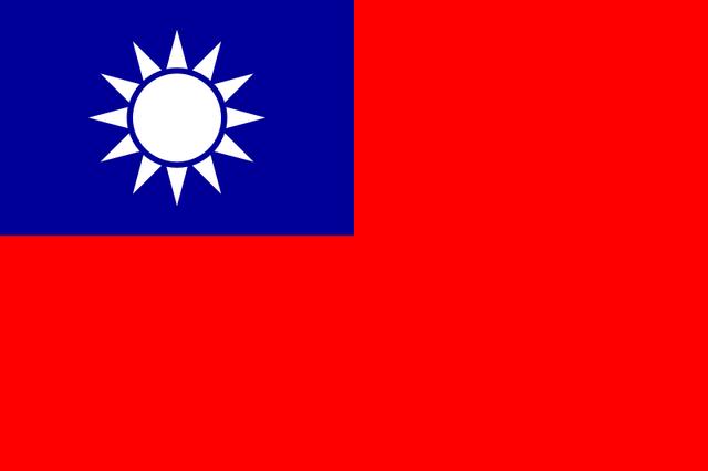 File:FlagTaiwan.png