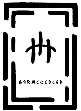 File:89RMCOCDC6D.jpg
