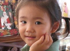 Archivo:Portal-JiYeon.jpg