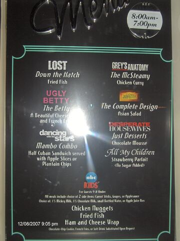 File:Commissary menu late 2007.JPG