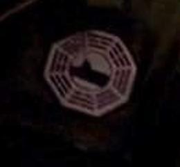 File:Sub Logo SC.PNG