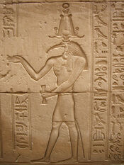 Thoth-atef