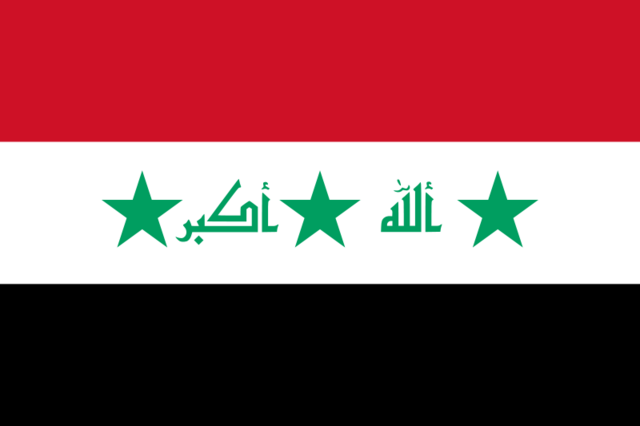 File:IraqFlag.png