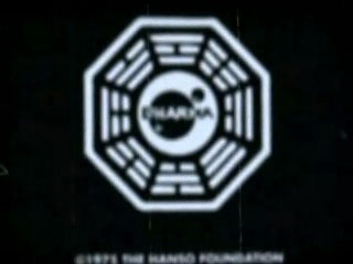 File:Fvh7n segment 320x240.jpg