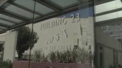Archivo:Building23.jpg