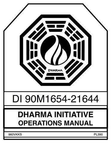 File:DIOMPDX.jpg