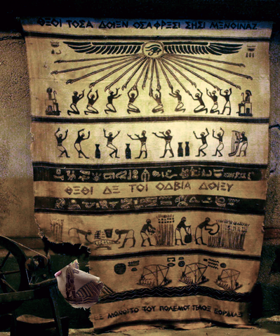 File:Tapestry.png