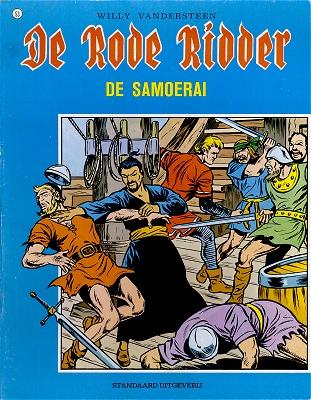 File:53-nl-v01.jpg