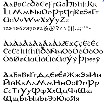 File:Elvish.png