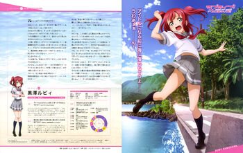Dengeki G's Magazine Sep 2015 Kurosawa Ruby Scan