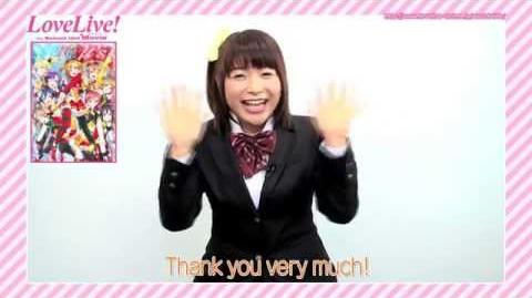 """Love Live! The School Idol Movie"" Comment from Emi Nitta (as Honoka Kosaka) Official"