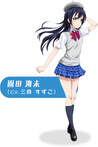 Love Live! infobox - Sonoda Umi