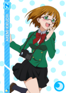 N 9 Akemi Kikuchi