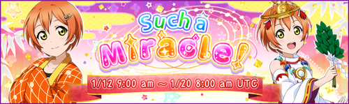 Such a Miracle! Event