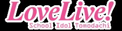 Love Live School Idol Tomodachi Logo