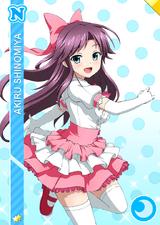 N 1101 Transformed Akiru Shinomiya