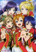 Love Live! Perfect Visual Collection - Smile -