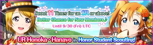 (9-21-16) UR Release (EN)