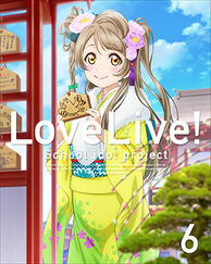 Blu-ray 6 Cover (Front)