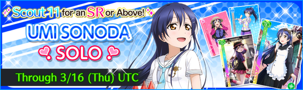 Umi Sonoda Only Scouting 2017