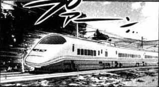 File:Shinkansen2.jpg