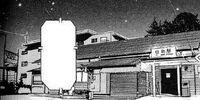 Hinata Station