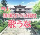 Love Hina (anime) Episode 11